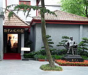 China Sun Yat Sen House