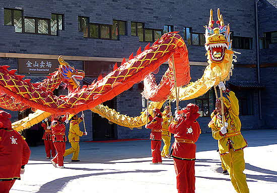 China 2016 Dragon Dancers