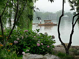 China West Lake