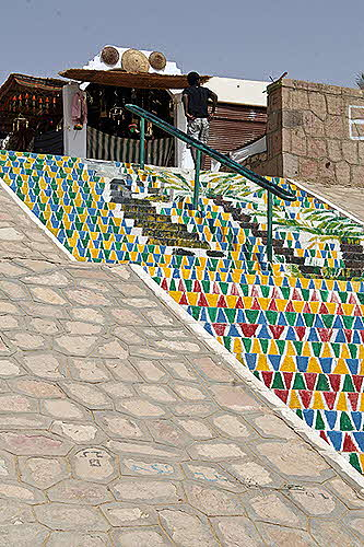 Egypt Staircase to Nubian Village